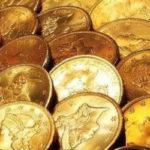 Compro Monete D Oro Roma, di tutti i periodi. A tiratura limitata. Valutazione gratuita.