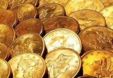Compro Oro Battistini - Compro Monete D Oro Roma, di tutti i periodi. A tiratura limitata. Valutazione gratuita.